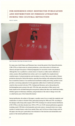 For Reference Only: Restricted Publication and
