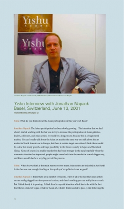 Yishu Interview with Jonathan Napack