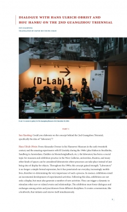 Dialogue with Hans Ulrich Obrist and Hou Hanru on the 2nd Guangzhou Triennial