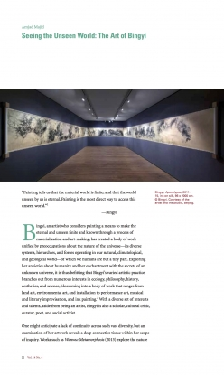 Seeing the Unseen World: The Art of Bingyi