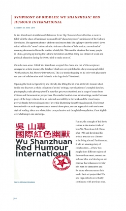 Symphony of Riddles: Wu Shanzhuan's Red Humour International