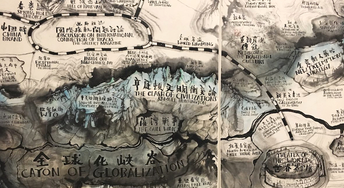 Qiu Zhijie--Map of the Theatre of the World