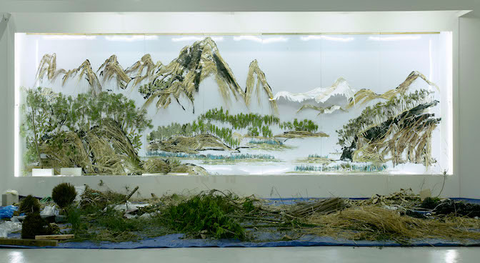 Xu Bing Background Story